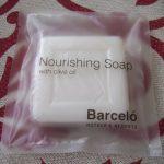 Jabones nutritivos para cuidar su piel